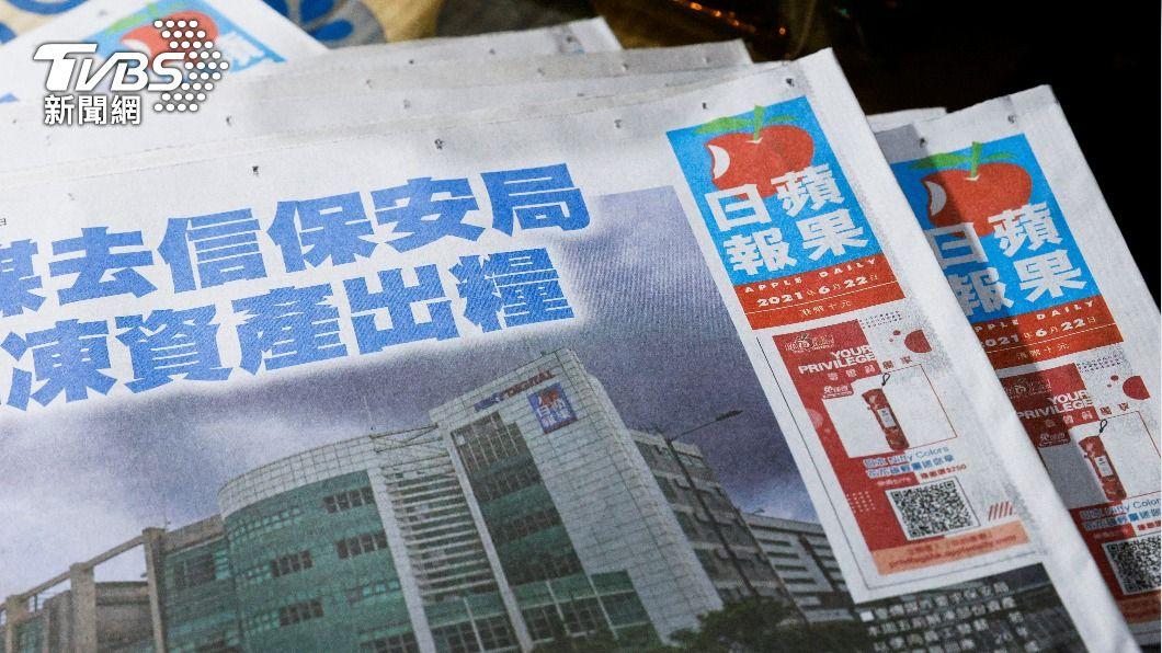 (圖/達志影像路透社) 香港蘋果日報可能提前停運 消息:最快23日停刊