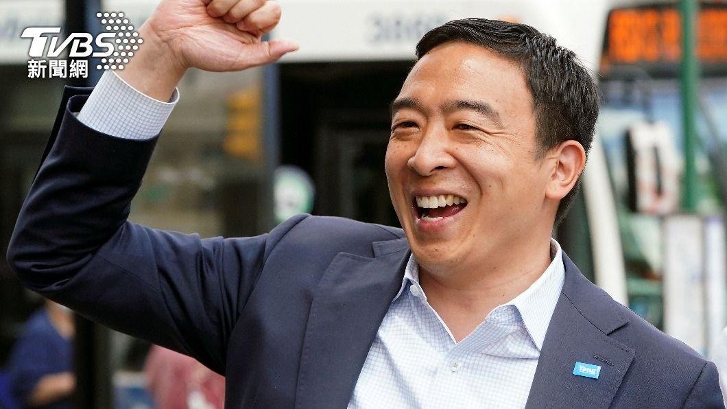 台裔企業家楊安澤參選紐約市長。(圖/達志影像路透社) 紐約市長初選倒數 台裔楊安澤赴大都會主場催票