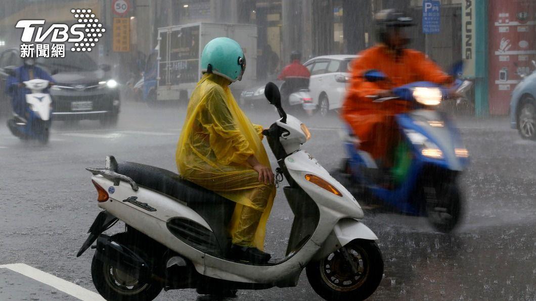 (圖/中央社) 滯留鋒面雨區擴大 北北基等14縣市防豪大雨