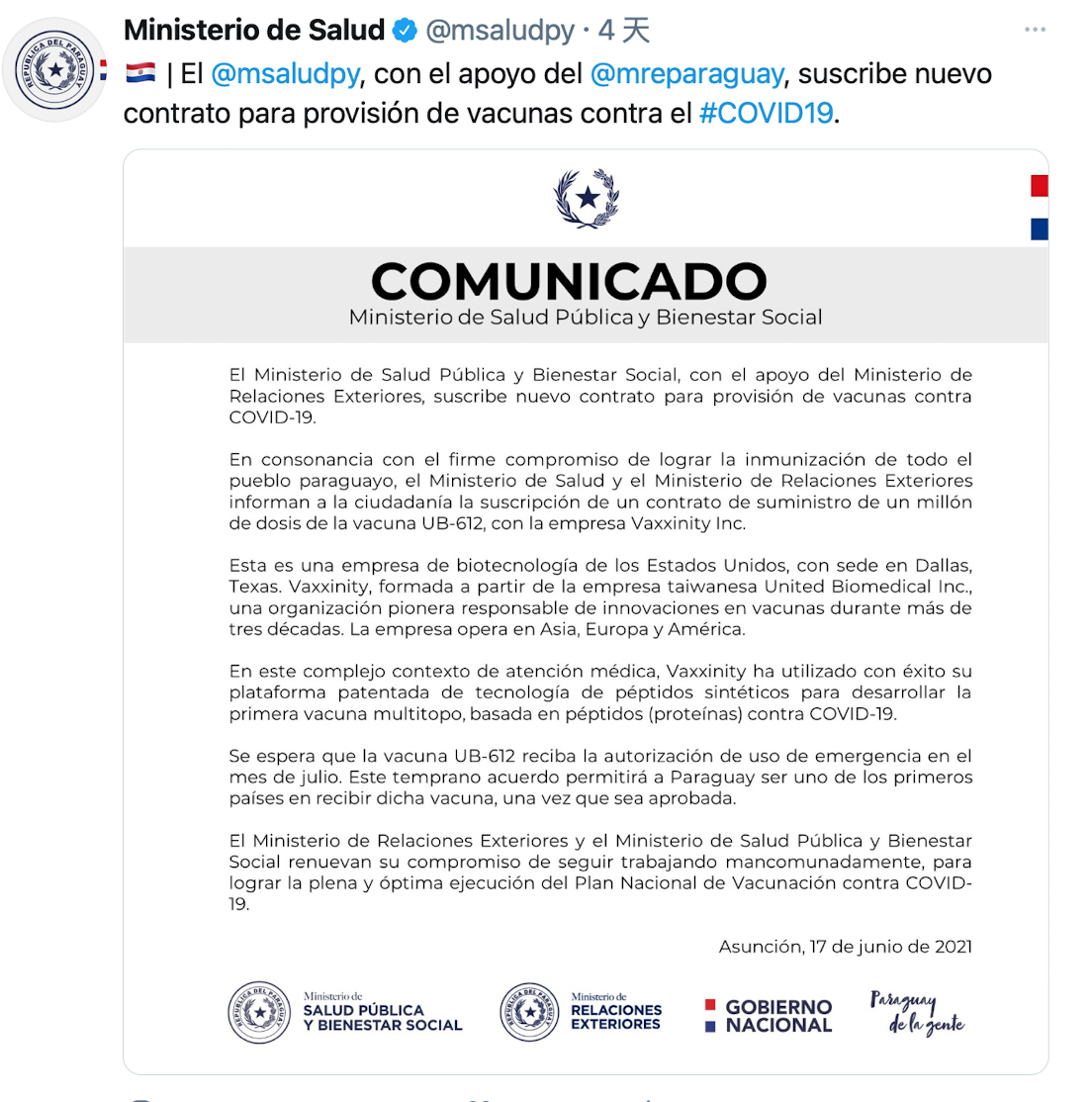 [新聞] 巴拉圭買聯亞疫苗惹民怨 網友怒轟:拒