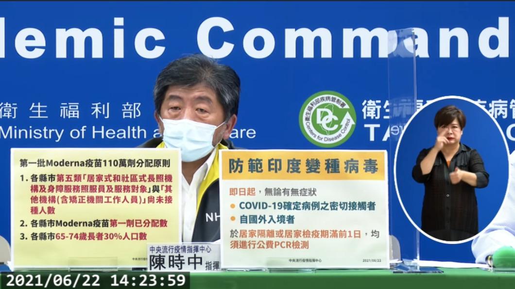 (圖/TVBS) 飛關島打疫苗有三種可選! 陳時中:個人要去不禁止