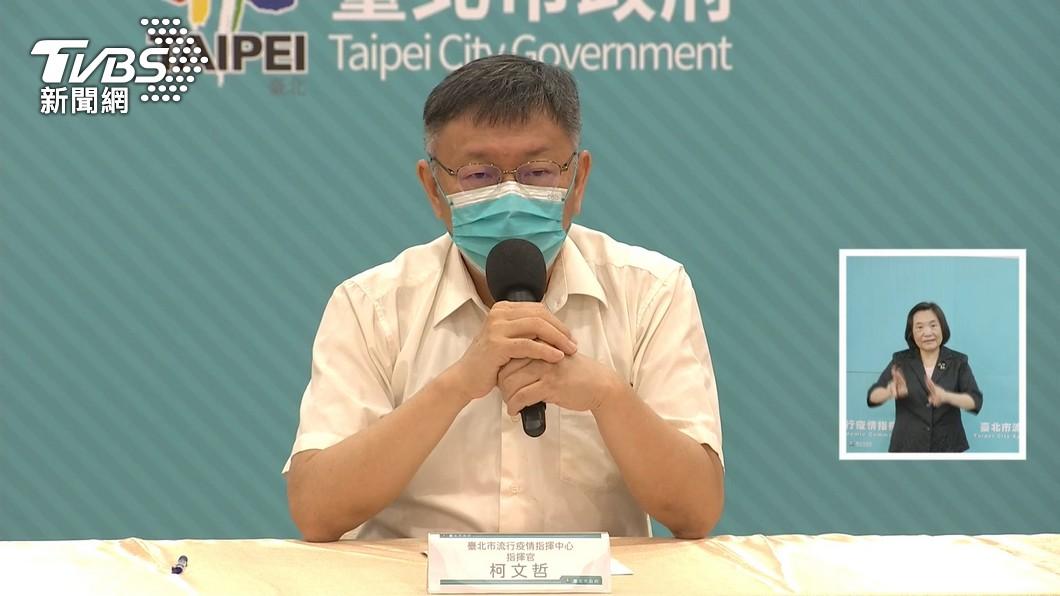 台北市長柯文哲召開防疫記者會。(圖/TVBS資料畫面) 北市開放孕婦接種 柯文哲:可自行選擇疫苗種類