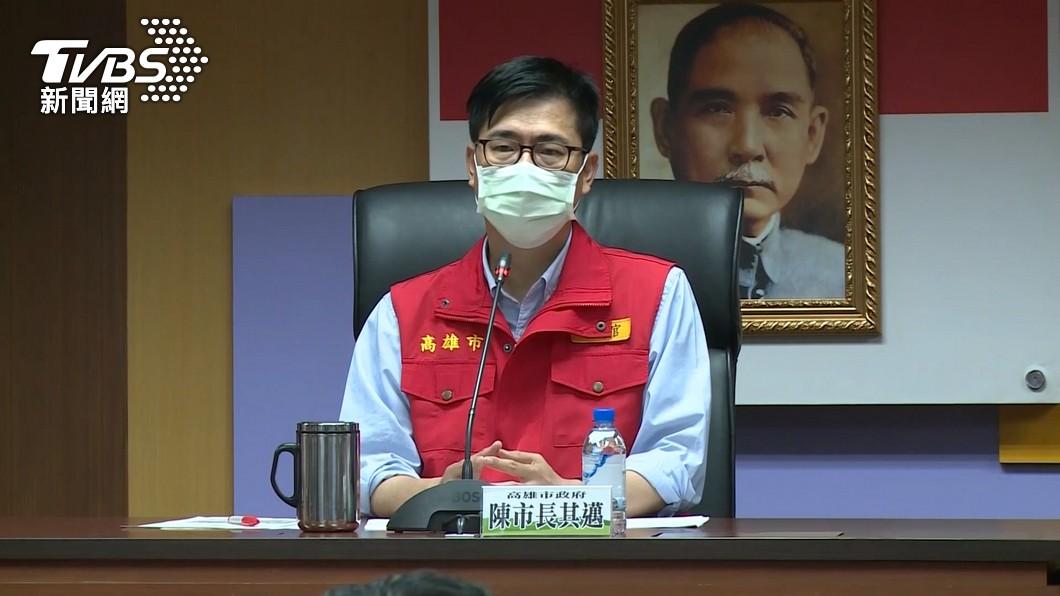圖/TVBS資料畫面 快訊/高雄今暴增9例 陳其邁怪新北沒做好疫調