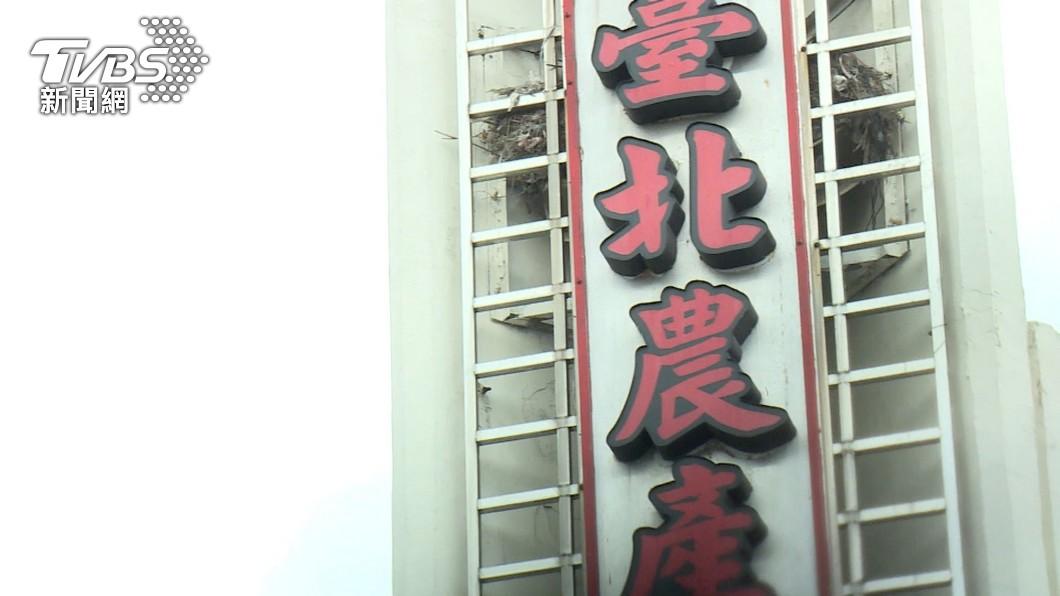 台北農產運銷公司爆發群聚感染。(示意圖/TVBS) 北農群聚54例!柯今晚會面陳時中 3點共識決議出爐