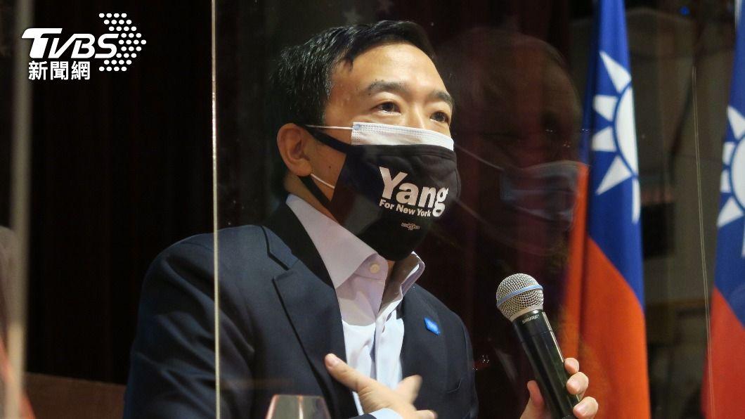 楊安澤宣布敗選。。(圖/中央社資料照) 紐約市長初選投票 台裔參選人楊安澤宣布敗選