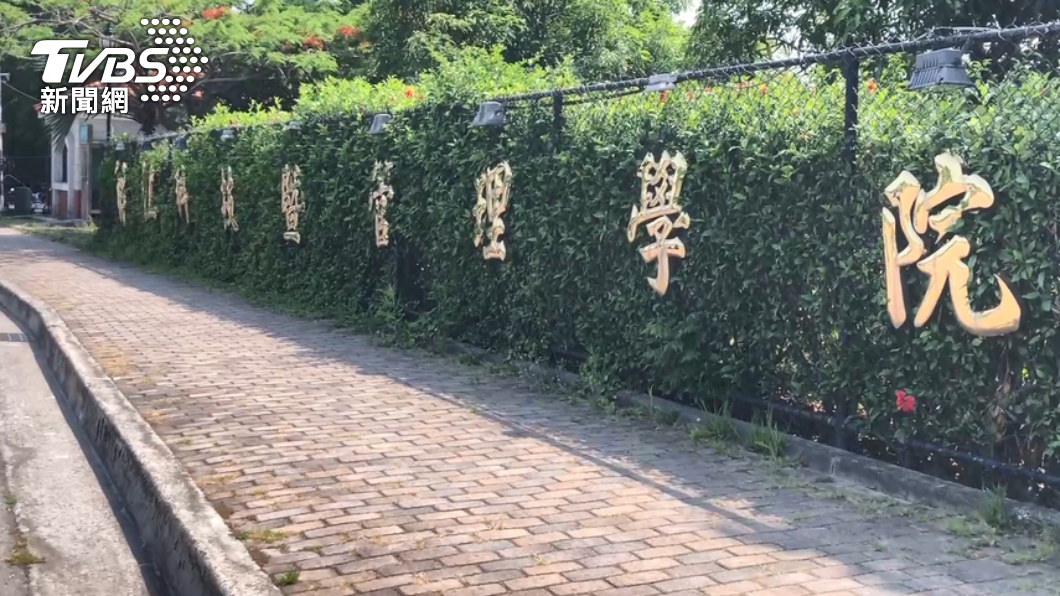 稻江學院7月31日起停辦。(圖/TVBS) 稻江學院7/31起停辦 教育部協助安置64學生