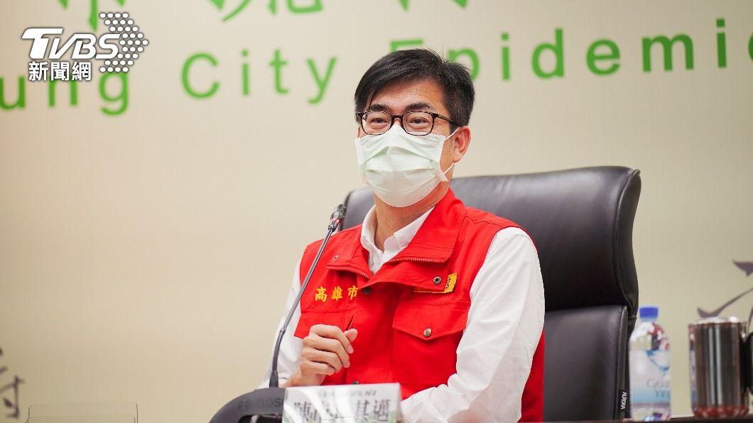 高雄市長陳其邁。(圖/中央社) 高雄3天4例掌握感染源 參與北部聚會友人抗體陽性