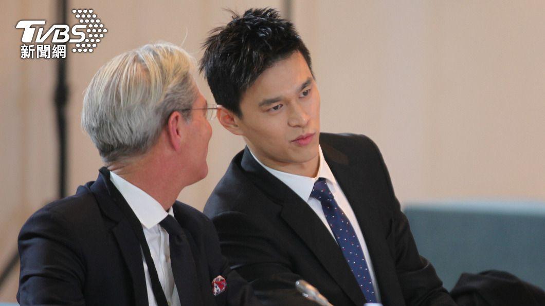 圖為孫楊在2019年出席國際體育仲裁法庭的公開聽證會。(圖/中央社資料照) 中國泳將孫揚遭禁賽期減至4年 無緣參加東奧