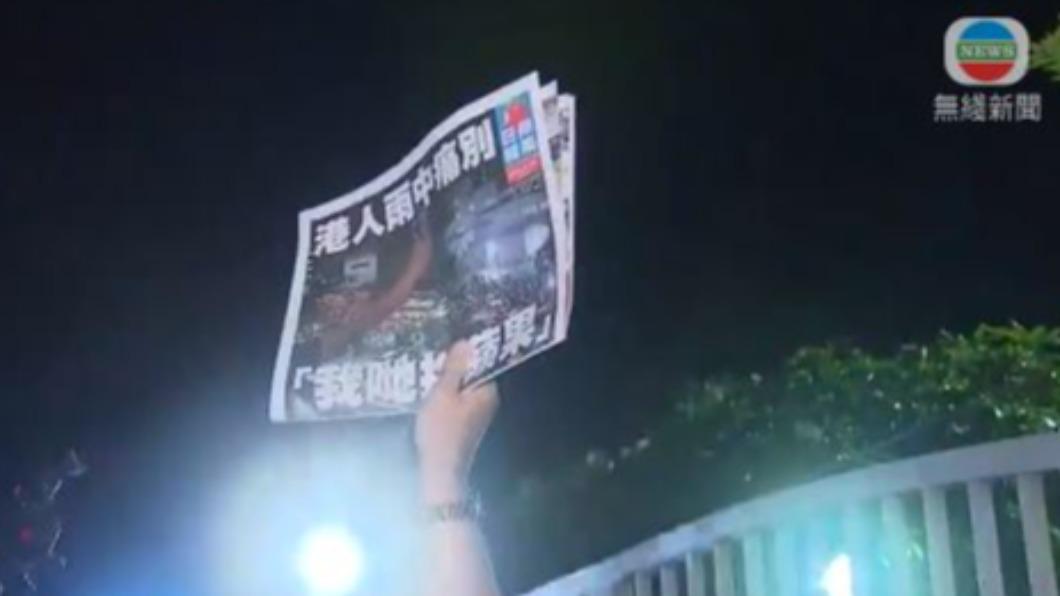 圖/TVB無線新聞 「雨中痛別」港版蘋果日報今最後出刊 市民凌晨報攤搶買