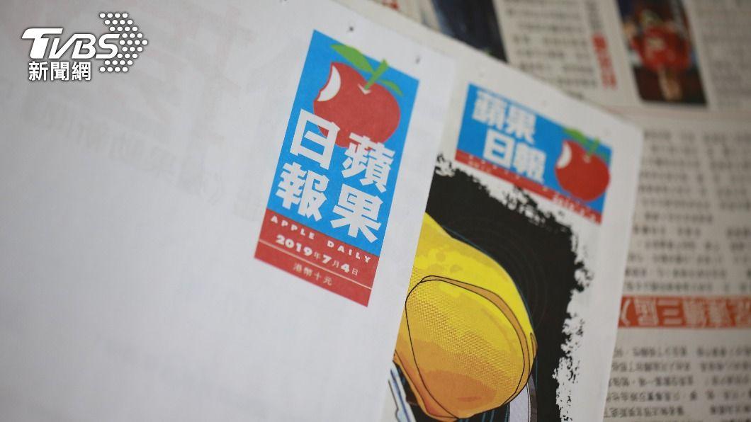 香港《蘋果日報》正式停刊。(示意圖/shutterstock 達志影像)  觀點/蘋果日報熄燈的平衡感失落