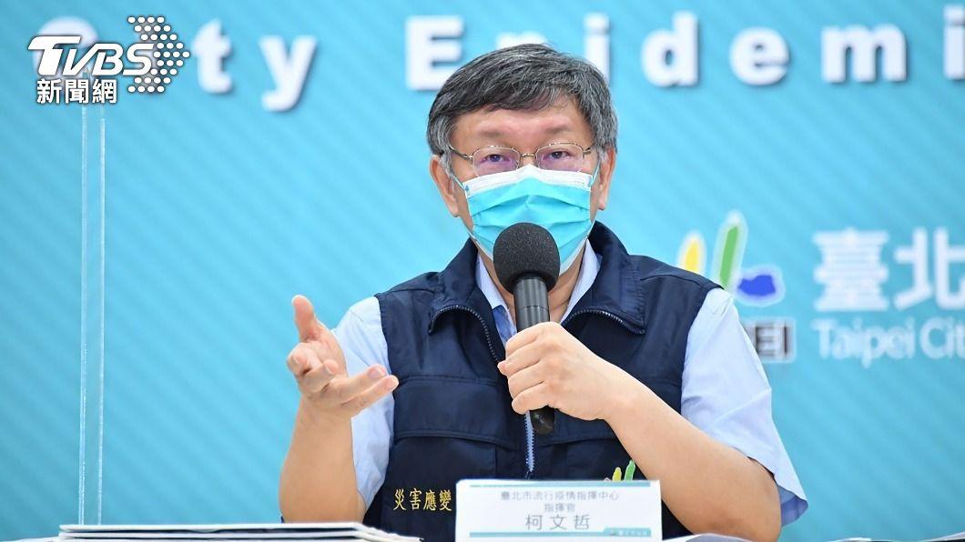 台北市長柯文哲。(圖/中央社) Delta成全球疫情主流 柯文哲:遲早進入台社區