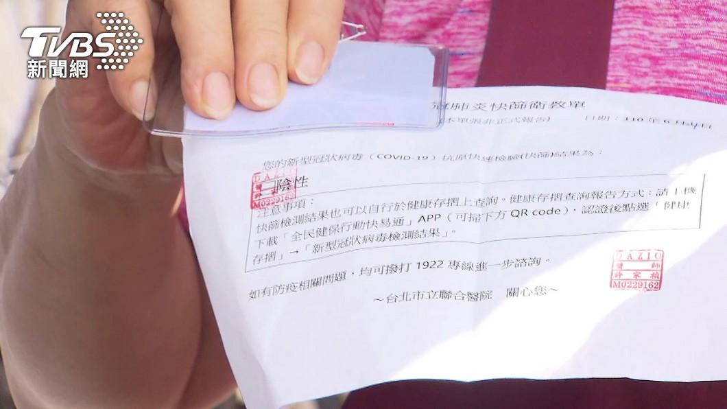 圖/TVBS 持「陰性證明才能營業」北農攤商嗆:篩完怎不馬上打疫苗