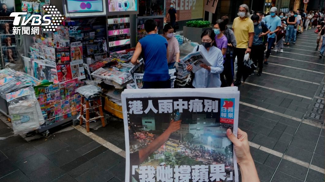 香港民眾一早排隊買蘋果日報。(圖/達志影像美聯社) 港蘋果日報停刊 國際特赦:港媒自由最黑暗一天