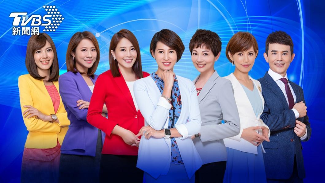 TVBS連4年獲最受信賴商業電視台殊榮。(圖/TVBS) 牛津大學調查報告 TVBS連4年獲最受信賴商業新聞台殊榮
