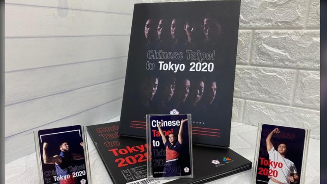 中華奧會與一卡通再攜手推金牌選手出征紀念套卡。(圖/中華奧會提供) 限量2020套! 東奧中華隊一卡通紀念套組6/25開賣