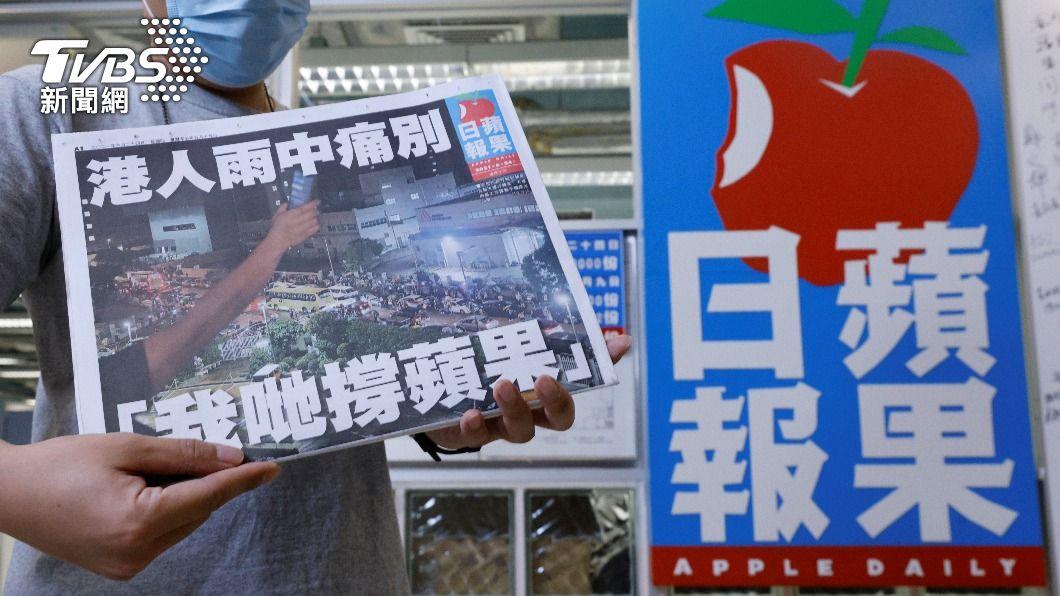 香港蘋果日報停運。(圖/達志影像路透社) 港蘋副總:本想撐到七一 李平被捕加速停運決定