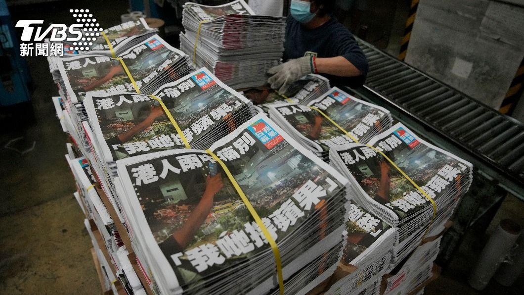 香港蘋果日報今出版最後一期報紙。(圖/達志影像美聯社) 港蘋果日報停刊 國際媒體:敲響香港新聞自由警鐘