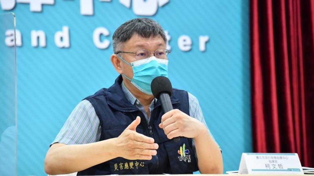 台北市長柯文哲。(圖/台北市政府) 快登記!北市「50歲以上居民」 明開放電話預約疫苗