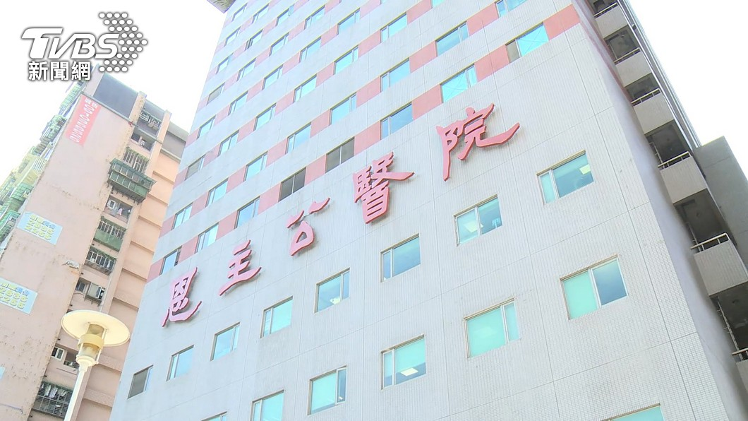 新北市三峽恩主公醫院。(圖/TVBS資料畫面) 誇張!恩主公醫院出包 幫25人注射BNT竟未稀釋