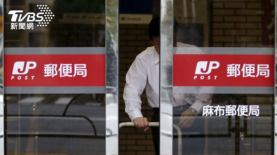 日本郵局2億日元行蹤不明,局長輕生身亡。(示意圖/達志影像 路透社) 日本郵局2億日元離奇失蹤 啟動調查後局長卻輕生