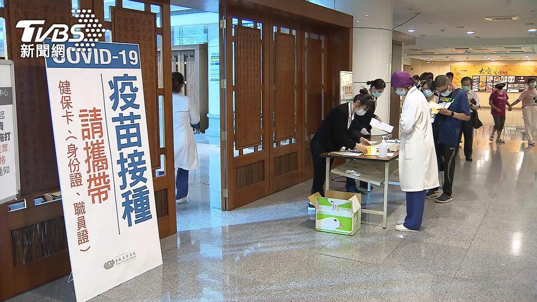 中央開放疫苗殘劑讓18歲以上民眾預約接種。(圖/TVBS) 新北疫苗殘劑去哪打? 侯友宜公布登記地點