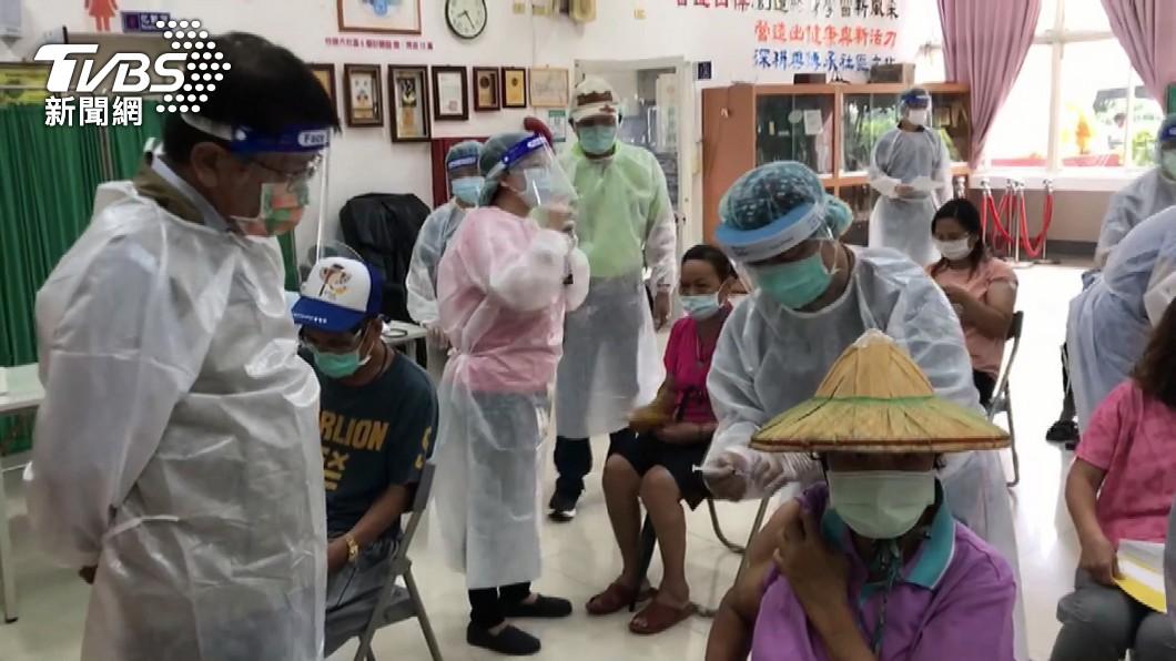 圖/TVBS 防堵Delta!速打站啟動 「陰性」村民打疫苗