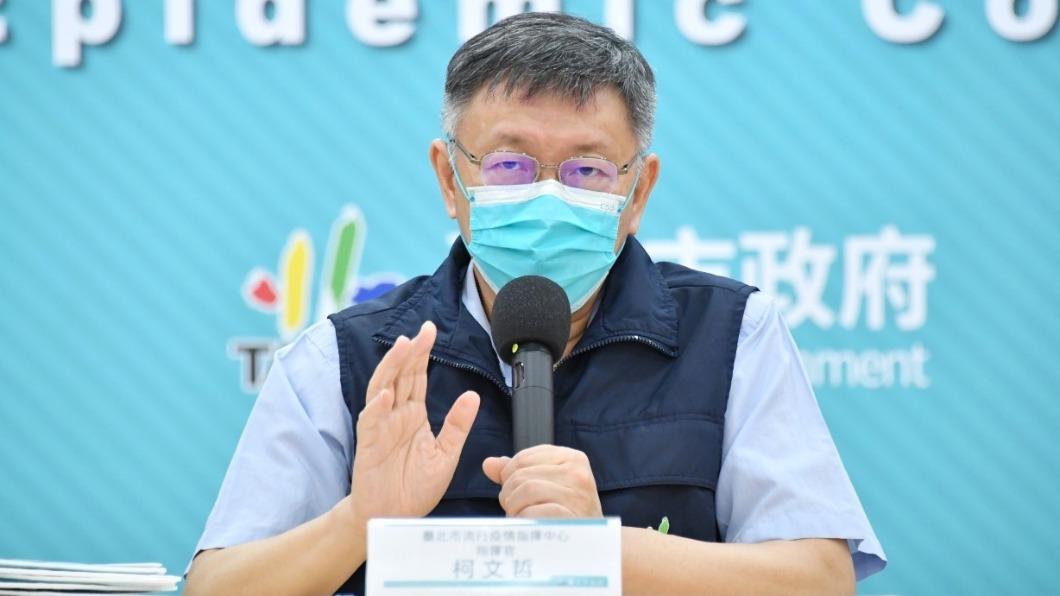 台北市長柯文哲。(圖/北市府提供) 柯文哲曝「解封關鍵」 怒酸第7類是國家製造特權疫苗