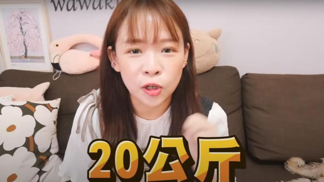 圖/翻攝自古娃娃WawaKu youtube 開箱美食吃播網紅古娃娃 10個月甩肉20kg秘訣「7成飲食、3成運動」