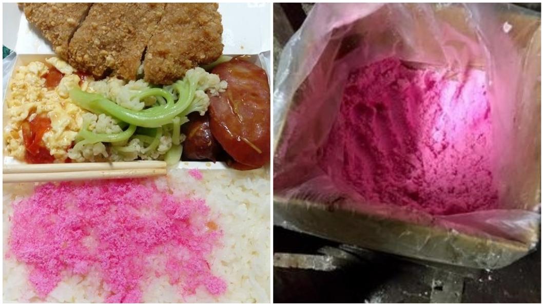 有網友分享買的豬排便當,白飯上竟有粉紅色粉末。(圖/翻攝自爆廢公社公開版) 便當驚見「粉色白飯」超像洗手劑 老饕揭美味真相