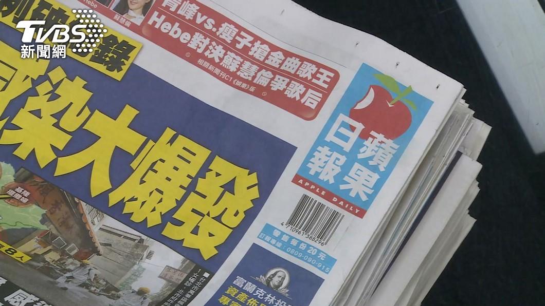 蘋果日報停刊後,位於桃園新屋的印刷廠以五億元售出。(圖/TVBS) 壹傳媒出售台灣印刷廠! 永豐餘5億元成交