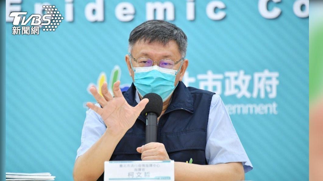 台北市長柯文哲。(圖/台北市政府提供) 喊話快打疫苗「別等莫德納」 柯文哲談混打:盼中央允許