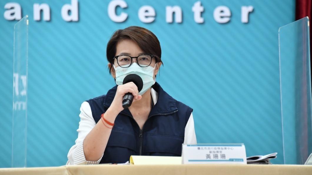 台北市副市長黃珊珊。(圖/台北市政府提供) 好心肝調查報告 北市府:黃珊珊友人BEN非關鍵人物