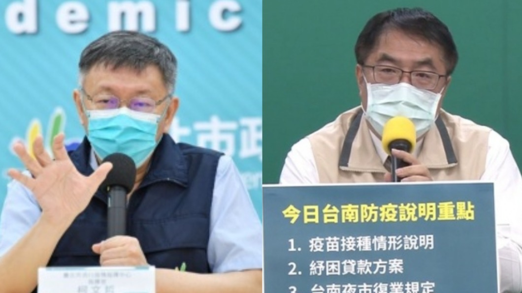 柯文哲(左)、黃偉哲(右)。(圖/台北市政府提供、TVBS資料畫面) 柯文哲批「第七類」是特權疫苗 黃偉哲嗆:好心肝