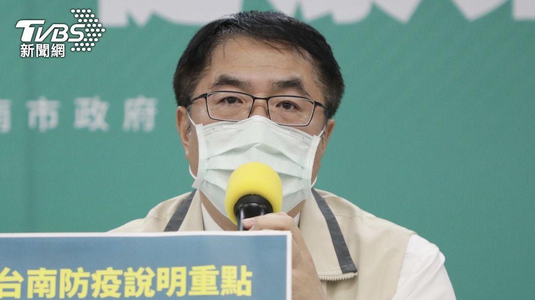 台南市長黃偉哲。(圖/中央社) 疫苗第七類對象接種 黃偉哲:是責任非特權