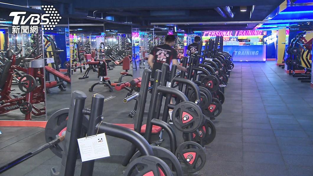 健身房有條件開放也在適度鬆綁措施中。(示意圖/TVBS) 批微解封太複雜 王婉諭憂「全國一片混亂」無所適從