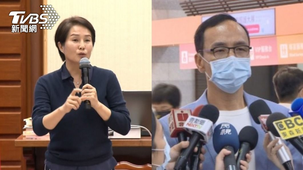 高金素梅、朱立倫。(圖/TVBS資料畫面) 總統特助調侃「詠春疫苗」 高金素梅轟:台灣最醜陋的人