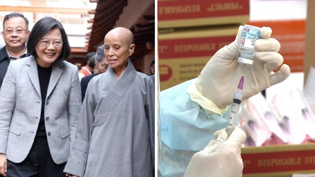 總統蔡英文感謝慈濟共同採購疫苗。(組合圖/翻攝自蔡英文臉書、TVBS) 致謝慈濟買疫苗 蔡英文籲放心國產:不安全不會讓人民打