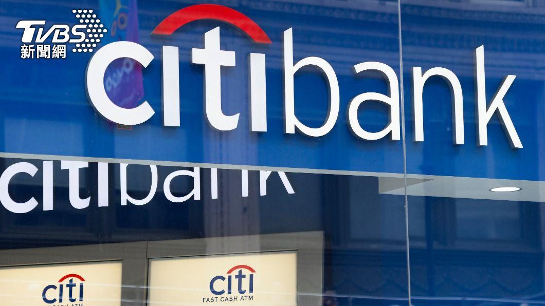 花旗銀行。(示意圖/shutterstock達志影像) 花旗退出13國市場 全球性銀行的戰略轉向