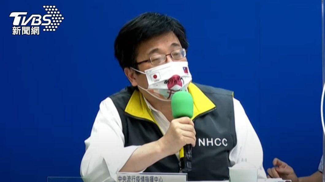圖/TVBS資料照 捐BNT疫苗還要「補件修正EUA」 周志浩:由疾管署申請