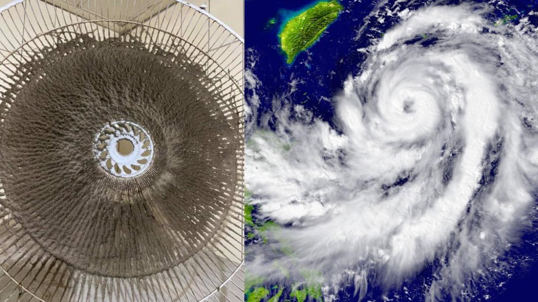 民眾的電風扇灰塵積到狀似「颱風眼」。(合成圖/翻攝自「爆廢公社二館」、shutterstock達志影像) 奇葩屋內狂喊熱 風扇一拆「髒到變颱風眼」畫面曝