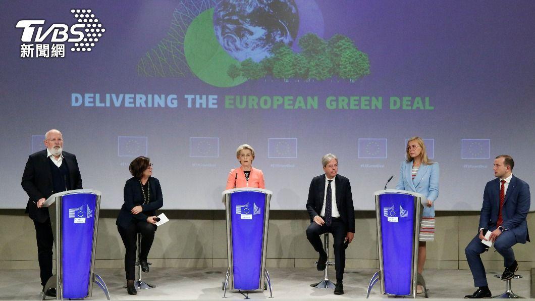 (圖/達志影像美聯社) 為了後代子孫 歐盟公布對抗氣候變遷大規模計畫