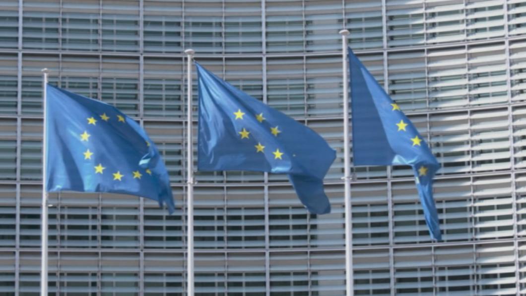 應對氣候變遷 歐盟公布史上最積極方案