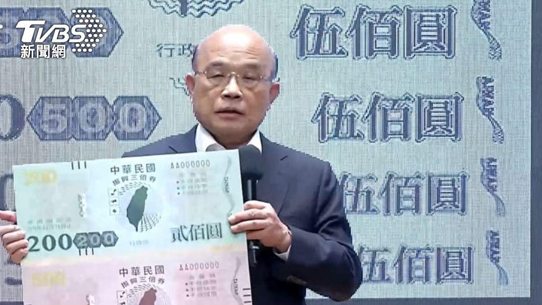 蘇貞昌去年宣布推出三倍券。(圖/TVBS資料畫面) 五倍券等於現金? 他列「關鍵5問」轟政府:真的好意思
