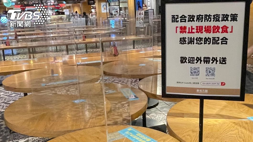 疫情重創餐飲業。(圖/中央社) 疫情重創!零售、餐飲6月創最大減幅 經部:7月恐更慘