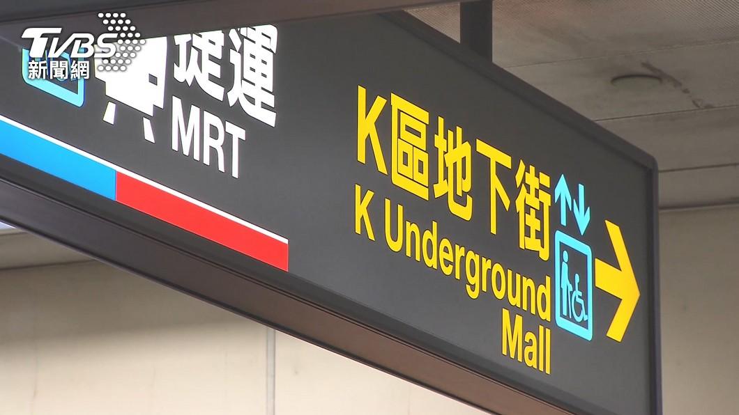 台北車站K區地下街爆發群聚感染。(圖/TVBS) 台北地下街群聚!醫抖「感染源在這」:一切都鬆開了