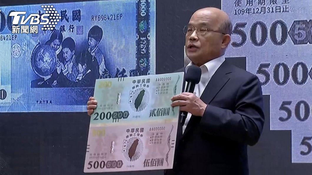 行政院長蘇貞昌認為三倍券是成功政策。(圖/TVBS資料畫面)   全民普發振興券? 政院鬆口「驚人預算金額」給答案