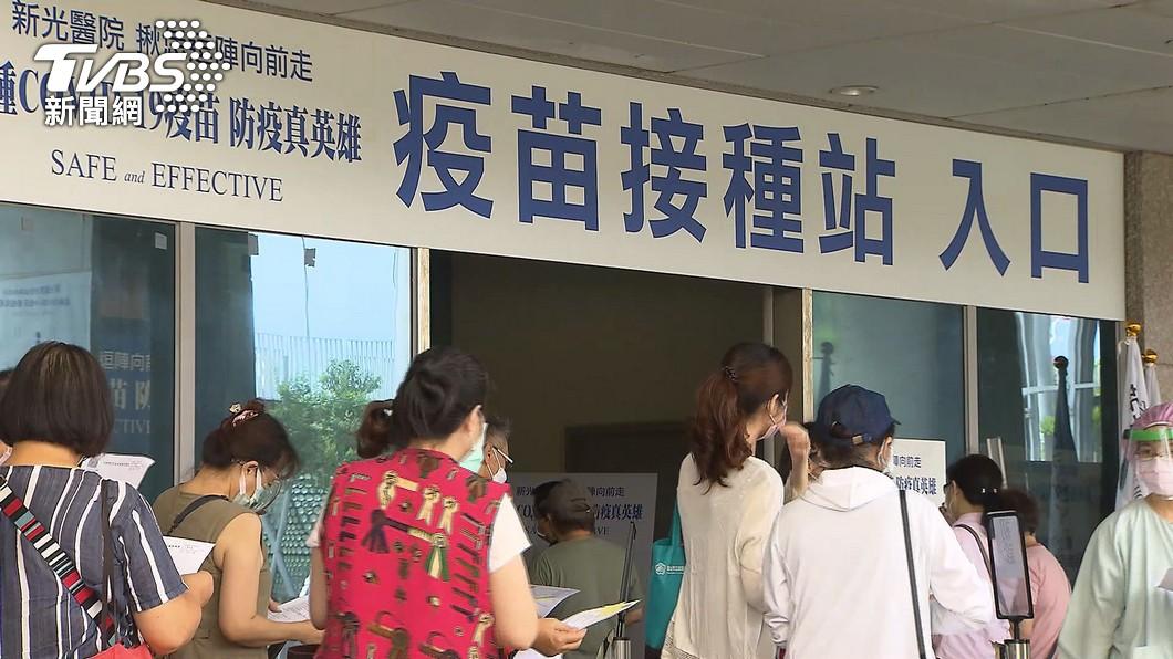 第九輪疫苗預約今早10時起開放。(示意圖/TVBS) 【今日熱搜】疫苗預約/BNT疫苗/美麗華/高美濕地