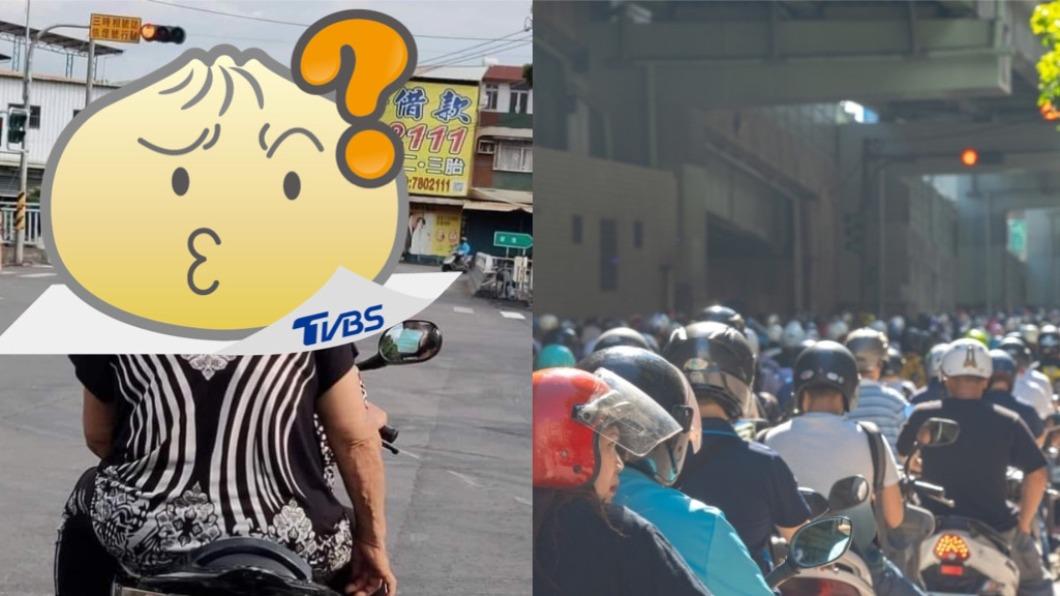 民眾騎車得戴安全帽。(圖/翻攝自路上觀察學院Facebook、shutterstock 達志影像) 嬤戴「破洞安全帽」在地人秒認出!網笑:真的腦動大開