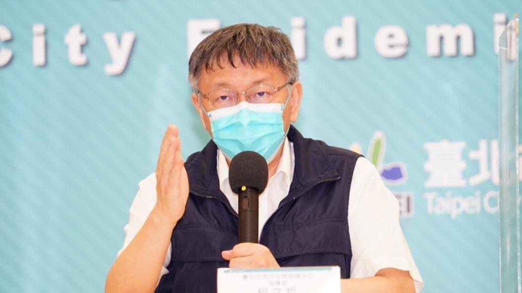 台北市長柯文哲。(圖/台北市政府) 北市4醫院推門診治染疫後遺症 賣場停業有新指引