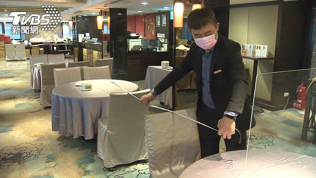 餐飲業將有條件開放內用。(圖/TVBS) 不斷更新/727降級不同調 各縣市餐廳內用措施懶人包